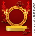 chineses theme product display...   Shutterstock .eps vector #1892566306