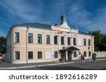 Kolomna  Moscow Oblast  Russia  ...
