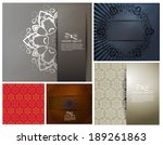vector set of baroque ornament  | Shutterstock .eps vector #189261863