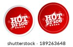 hot price stickers | Shutterstock .eps vector #189263648