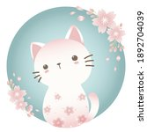cute white cat and cherry...   Shutterstock .eps vector #1892704039