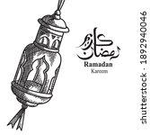 hand drawn sketch of ramadan...   Shutterstock .eps vector #1892940046