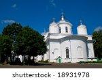 troitsko uspensky cathedral ... | Shutterstock . vector #18931978