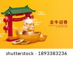 3d cny background with chinese... | Shutterstock .eps vector #1893383236