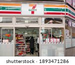 7 11 Branches In Tokyo  Many...