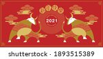 happy new year  chinese new...   Shutterstock .eps vector #1893515389