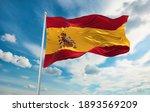 Large Spanish Flag Waving In...