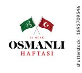 osmanl  haftas   osmanl ... | Shutterstock .eps vector #1893709546