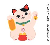 japanese maneki neko with...   Shutterstock .eps vector #1893745939
