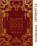 chinese new year 2021 year of... | Shutterstock .eps vector #1893845713
