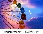 Ferris Wheel On The Moon...