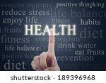 finger pressing health word on... | Shutterstock . vector #189396968