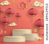podium round stage chinese... | Shutterstock .eps vector #1894129513