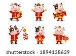 set of cute cartoon cow in... | Shutterstock .eps vector #1894138639