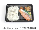 japanese lunch box on the white   Shutterstock . vector #1894231090