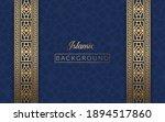 background islamic arabic... | Shutterstock .eps vector #1894517860