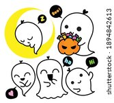 collection of cute ghosts... | Shutterstock .eps vector #1894842613