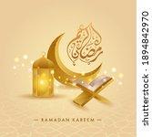 arabic calligraphy of ramadan... | Shutterstock .eps vector #1894842970