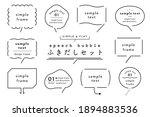 set of simple and flat speech... | Shutterstock .eps vector #1894883536
