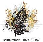 beautiful ornamental butterfly... | Shutterstock .eps vector #1895113159