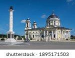 Shkin  Village  Moscow Oblast   ...