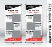 roll up banner design template  ...   Shutterstock .eps vector #1895848576