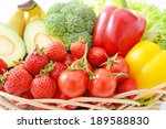 fresh vegetables | Shutterstock . vector #189588830