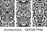 tribal tattoo style ornament set | Shutterstock . vector #1895897986