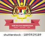 malay text   happy federal... | Shutterstock .eps vector #1895929189