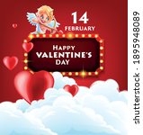 graphic banner for valentines... | Shutterstock .eps vector #1895948089