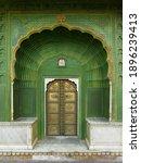 Pritam Chowk Doorway to