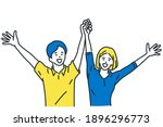 couple lovers  man and woman ... | Shutterstock .eps vector #1896296773