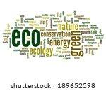 concept or conceptual abstract... | Shutterstock . vector #189652598