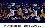 thousand and one nights art.... | Shutterstock .eps vector #1896629626