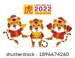 happy chinese new year greeting ... | Shutterstock .eps vector #1896674260