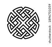 round celtic knot ethno pattern ... | Shutterstock .eps vector #1896701059