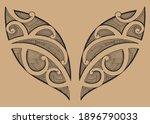 polynesian maori ornament... | Shutterstock .eps vector #1896790033