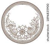 frame in eastern tradition.... | Shutterstock .eps vector #1896835900