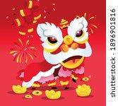 a cartoon vector illustration... | Shutterstock .eps vector #1896901816