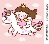 cute unicorn vector princess... | Shutterstock .eps vector #1896931609
