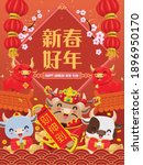 vintage chinese new year poster ... | Shutterstock .eps vector #1896950170