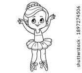 cute cartoon ballerina girl on...   Shutterstock .eps vector #1897274506