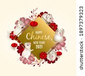 happy chinese new year 2021.... | Shutterstock .eps vector #1897379323