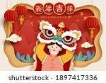 3d paper cut cny greeting card. ...   Shutterstock . vector #1897417336