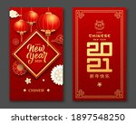 chinese lantern flower and... | Shutterstock .eps vector #1897548250