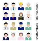worker avatar flat illustration ...   Shutterstock .eps vector #1897564009