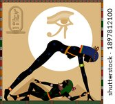 religion of ancient egypt. ... | Shutterstock .eps vector #1897812100