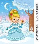 cute princess in a cartoon...   Shutterstock .eps vector #1897851586