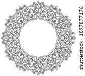 vector abstract decorative...   Shutterstock .eps vector #1897877176