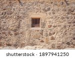ancient wall on the greek... | Shutterstock . vector #1897941250